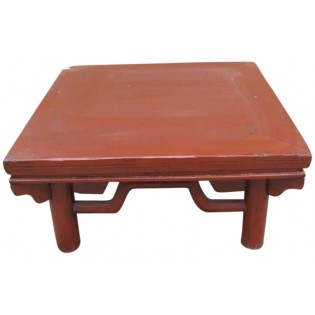 Table basse chinois antique